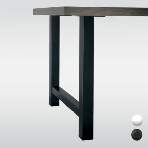 Pied de table en H, hauteur 710 mm