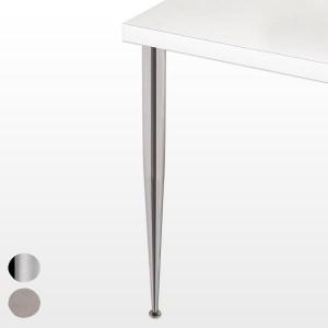 4 Pieds de table coniques - hauteur 710 mm